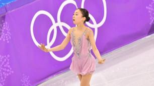Казахстанская фигуристка Турсынбаева стала четвертой после короткой программы на этапе Гран-при в Москве