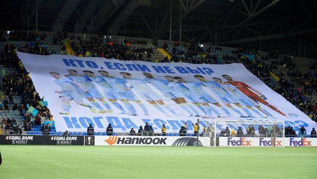 """Букмекеры оценили шансы """"Астаны"""" пробиться в плей-офф Лиги Европы"""