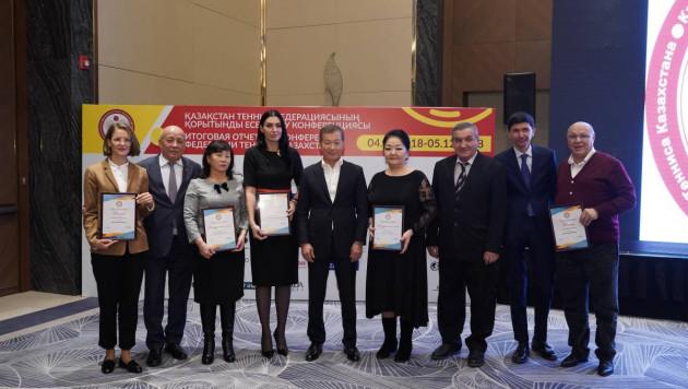 Федерация тенниса Казахстана назвала лучших по итогам 2018 года