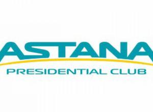 """ППСК """"Астана"""" поздравил казахстанцев с наступающим Новым годом и подвел итоги 2018 года"""