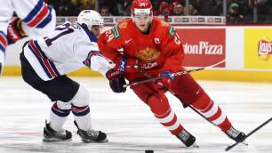 Капитан сборной России увидел заговор американцев в незасчитанном голе в полуфинале МЧМ