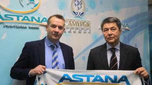 """""""Астана"""" пригласила англичанина на пост исполнительного директора"""