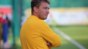 Бывший футболист сборной Казахстана стал спортивным директором российского клуба
