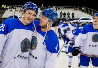 Хоккей в астане расписание игр [PUNIQRANDLINE-(au-dating-names.txt) 31