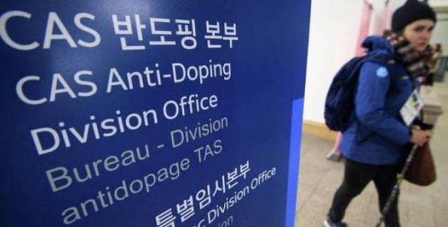 Первый попавший на допинге на Олимпиаде-2018 спортсмен избежал наказания