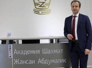 """Я, честно сказать, потрясен"". Президент ФИДЕ посетил Академию шахмат Жансаи Абдумалик"