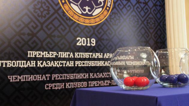 Прямая трансляция жеребьевки календаря КПЛ-2019