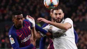 QazSport объявил о показе матчей ТОП-5 футбольных лиг Европы