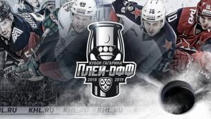 В плей-офф КХЛ завершились семь из восьми серий первого раунда