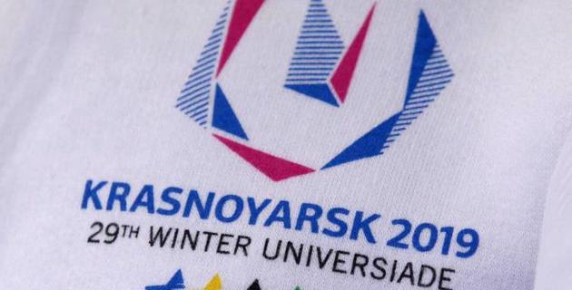 Определился соперник победителя матча Казахстан - Словакия по хоккейному финалу Универсиады-2019