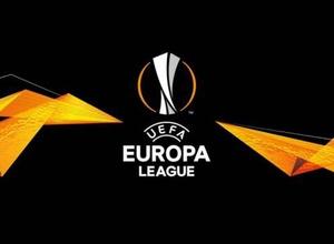 Определились все участники 1/4 финала Лиги Европы
