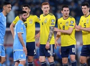Шотландия после разгрома от Казахстана одержала гостевую победу в отборе на Евро-2020