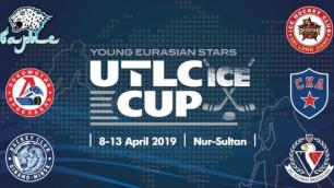 """Казахстан примет первый розыгрыш хоккейного турнира UTLC Ice Cup с участием """"Барыса"""", СКА и еще четырех команд"""