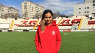 Футболистка сборной Казахстана дебютировала за шестикратного чемпиона России