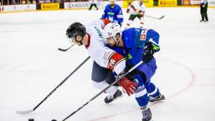 Первый соперник сборной Казахстана по хоккею на ЧМ проиграл в матче с 11 шайбами