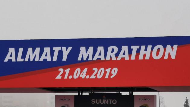 В Алматы стартовал марафон с 17 тысячами участников