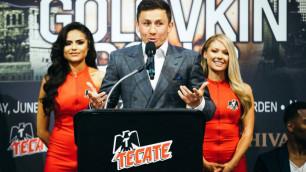 Головкин объяснил выбор нового веса для дебюта на DAZN