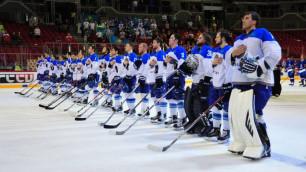 Прямая трансляция товарищеского матча сборной Казахстана по хоккею против Беларуси