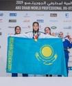 Казахстан завоевал 85 медалей на чемпионате мира по джиу-джитсу