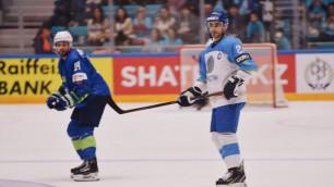 В конце второго периода нас здорово прессанули - капитан сборной Казахстана после первой победы на ЧМ