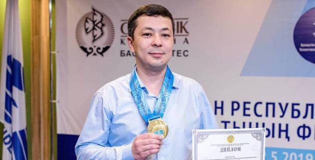 Нурлан Ибраев стал новым чемпионом Казахстана по шахматам