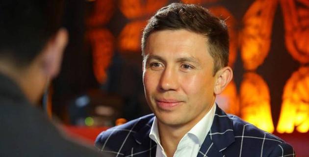 Геннадий Головкин официально объявил имя нового тренера