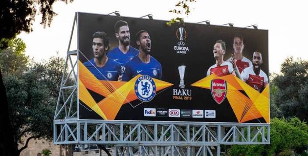 """Тысячи фанатов """"Челси"""" и """"Арсенала"""" отказались от финала Лиги Европы"""