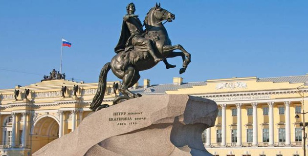 Чемпионат мира по хоккею-2023 пройдет в Санкт-Петербурге