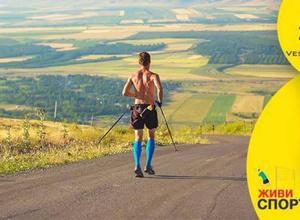 Живи спортом вместе с нами. Что нужно знать о скандинавской ходьбе