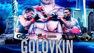 По телевизору не покажут? Как казахстанцам посмотреть бой Головкин - Роллс в прямом эфире
