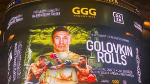 Стал известен полный андеркарт вечера бокса Головкин - Роллс