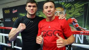 Казахстанец из GGG Promotions получил бой за титул от WBC в андеркарте Головкина