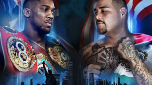 Прямая трансляция боя Энтони Джошуа - Энди Руис за титулы WBA, WBO, IBF и IBO