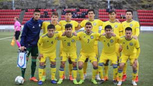 Видео голов молодежной сборной Казахстана в победном матче на старте отбора на Евро-2021