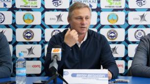 """""""Иртыш"""" объявил о назначении сербского тренера"""