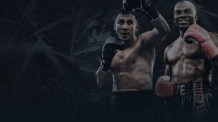 В Нью-Йорке стартовал вечер бокса Геннадий Головкин - Стив Роллс