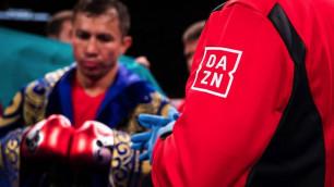 Промоутер объяснил отсутствие трансляции дебютного боя Головкина на DAZN в Великобритании