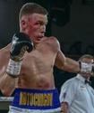 Казахстанский боксер получил соперника из Мексики на бой за титул от WBC