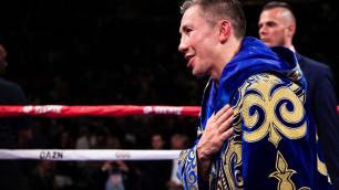 Forbes подсчитал доход Головкина за год и включил его в рейтинг самых высокооплачиваемых спортсменов