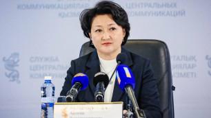 Согласована новая кандидатура министра культуры и спорта