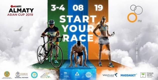В Алматы пройдет этап Кубка Азии по триатлону