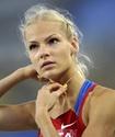 Звезда легкой атлетики из России Дарья Клишина выступит на турнире в Алматы