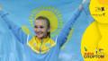 Живи спортом вместе с нами. Практичные советы для занятий легкой атлетикой от олимпийской чемпионки Ольги Рыпаковой