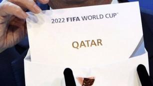 Катар захотели лишить чемпионата мира по футболу