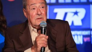 """""""Он был невероятным боксером"""". Боб Арум рассказал о работе с казахстанцами и похвалил их"""