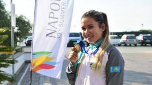 Казахстан завоевал первую медаль на летней Универсиаде-2019