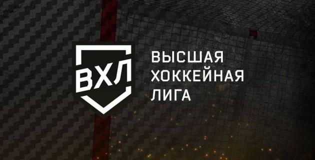 """У """"Сарыарки"""", """"Торпедо"""" и """"Номада"""" появились два новых соперника в ВХЛ"""
