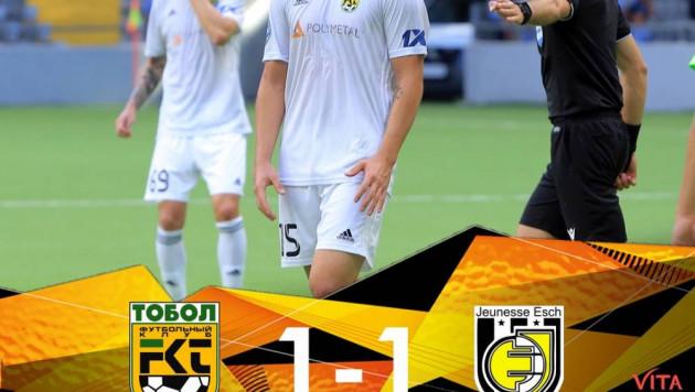 """Позор? Видео матча, или как """"Тобол"""" вылетел из Лиги Европы от люксембургского клуба"""