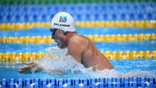 Дмитрий Баландин пробился в финал чемпионата мира по плаванию