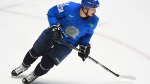Казахстанский хоккеист с опытом игры в НХЛ нашел новый клуб